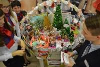 Новогодняя ярмарка школьных кампаний. 20.12.2014, Фото: 2