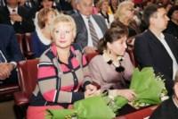 Губернатор поздравил тульских педагогов с Днем учителя, Фото: 102