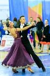 I-й Международный турнир по танцевальному спорту «Кубок губернатора ТО», Фото: 146