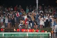 Фестиваль водных фонариков в Белоусовском парке, Фото: 10