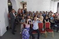 Лекция урбаниста Алексея Новикова, Фото: 13