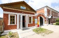 Частные музеи Одоева: «Медовое подворье» и музей деревенского быта, Фото: 1