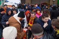 Арсенал - ЦСКА: болельщики в Туле. 21.03.2015, Фото: 104