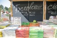 фестиваль фермерской еды СВОЕ, Фото: 117