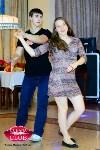 Идём учиться танцевать, Фото: 8