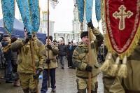 В Туле отметили День народного единства, Фото: 28