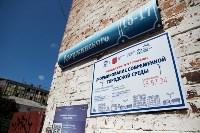 Благоустройство центра Тулы, Фото: 2