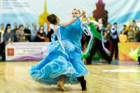 I-й Международный турнир по танцевальному спорту «Кубок губернатора ТО», Фото: 6
