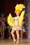 Всероссийский конкурс народного танца «Тулица». 26 января 2014, Фото: 2