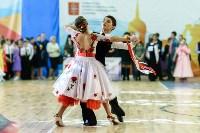 I-й Международный турнир по танцевальному спорту «Кубок губернатора ТО», Фото: 22