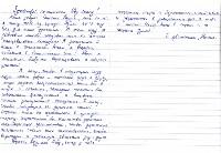 Тульские школьники написали письма Полицейскому Деду Морозу , Фото: 9