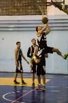 Тульская Баскетбольная Любительская Лига. Старт сезона., Фото: 89