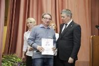 """Награждение победителей акции """"Любимый доктор"""", Фото: 72"""