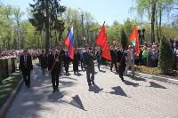 День Победы в Новомосковске, Фото: 16