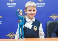 Победитель конкурса детского творчества МВД, Фото: 9