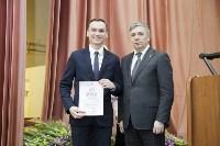 """Награждение победителей акции """"Любимый доктор"""", Фото: 52"""