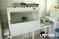 Тульская диагностическая лаборатория, Фото: 2