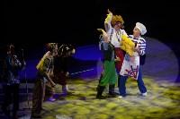 """""""Тайна пирата"""" в Тульском цирке, Фото: 121"""