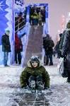 На площади Ленина прошло закрытие главной городской ёлки, Фото: 87