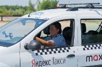 Лучший водитель такси, Фото: 27