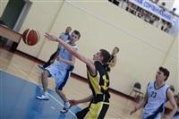 Открытый турнир «Славянская лига» и VIII Всероссийский открытый турнир «Баскетбольный звездопад», Фото: 46