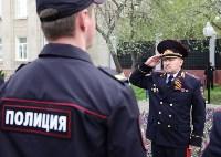 Молодые тульские полицейские приняли присягу, Фото: 1