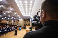Тульская городская Дума шестого созыва начала свою работу, Фото: 77