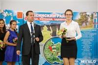 Дмитрий Медведев вручает медали выпускникам школ города Алексина, Фото: 12
