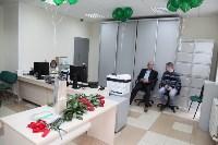 НС Банк открыл на ул. Первомайской операционный офис «Тульский», Фото: 17