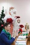 Дед Мороз в Туле, Фото: 8