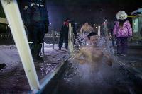 Крещенские купания в Центральном парке Тулы-2021, Фото: 117