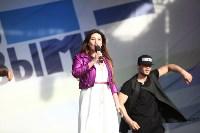 Праздничный концерт «Стань Первым!» в Туле, Фото: 83