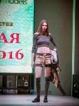 Лучшая детская модель Тулы 2016, Фото: 19