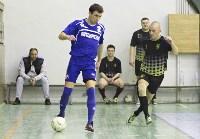 31-й тур Высшей Лиги ЛЛФ по мини-футболу, Фото: 1