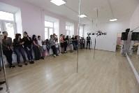 День открытых дверей в студии танца и фитнеса DanceFit, Фото: 4