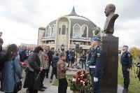 Открытие бюста Николаю Афанасьеву, Фото: 30