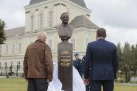 Открытие бюста Николаю Афанасьеву, Фото: 23