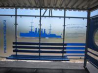 Остановка у музея В.Ф. Руднева, Фото: 3