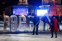 Митинг-концерт в честь годовщины присоединения Крыма к России, Фото: 57