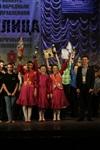 Всероссийский конкурс народного танца «Тулица». 26 января 2014, Фото: 25