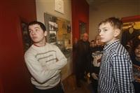 """Стартовал проект """"Музейный марафон"""", Фото: 4"""