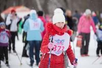 Яснополянская лыжня 2017, Фото: 94