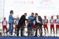 Чемпионат России по велоспорту на шоссе, Фото: 36