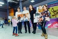 В Туле прошла благотворительная фотосессия для особых детей, Фото: 8