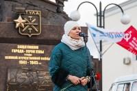 Открытие экспозиции в бронепоезде, 8.12.2015, Фото: 24