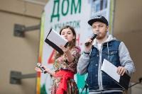 Школодром-2017, Фото: 84