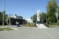 Субботник в Пролетарском округе Тулы, Фото: 75