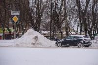 Снегопад в Туле. 19 января 2016 года, Фото: 41