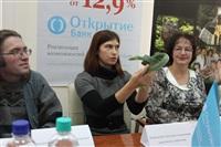 Пресс-конференция с сотрудниками тульского экзотариуча, Фото: 1