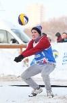 III ежегодный турнир по пляжному волейболу на снегу., Фото: 32